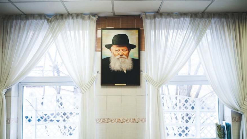 Beit Chaya, a Jewish children's home and orphanage located in Moscow
