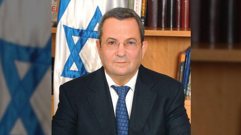 Barak Ehud